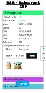 Screenshot_20201217-015421_2